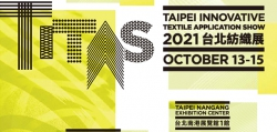 2021 Taipei Innovative Textile Application Show